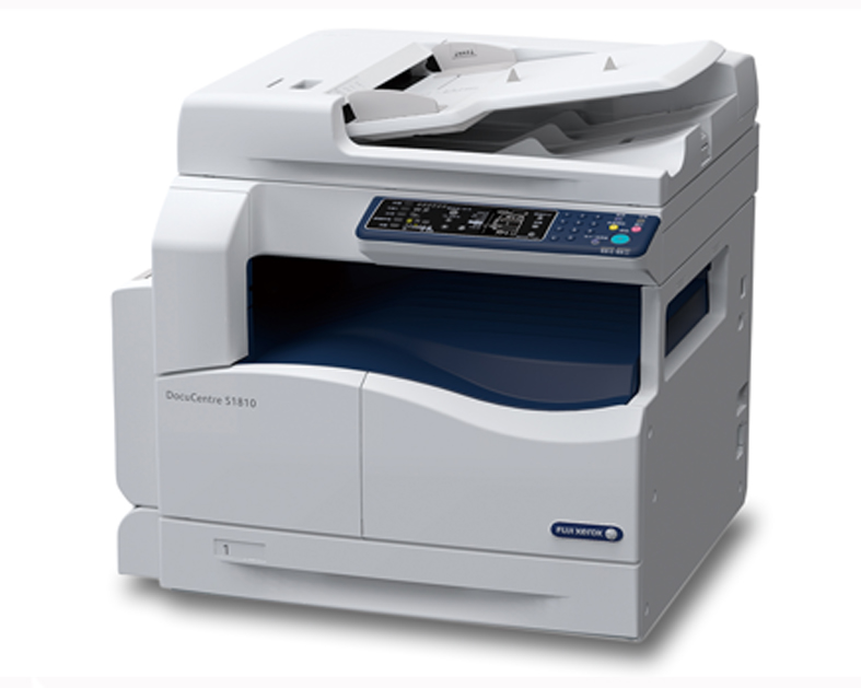 Máy photocopy  Xerox DocuCentre S3220 (NW) (DADF-Duple-In mạng-Scan)